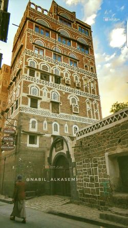 Architecture Built Structure Building Exterior Travel Destinations Travel Sky History City Tower Arch Outdoors People Day Adults Only Adult Yemen Architecture Financial District  Yummy Sanaa صنعاء القديمه صنعاء