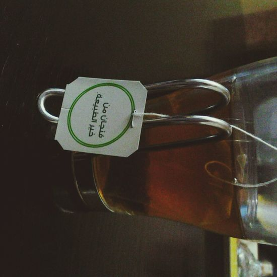Tea Lipton Greentea