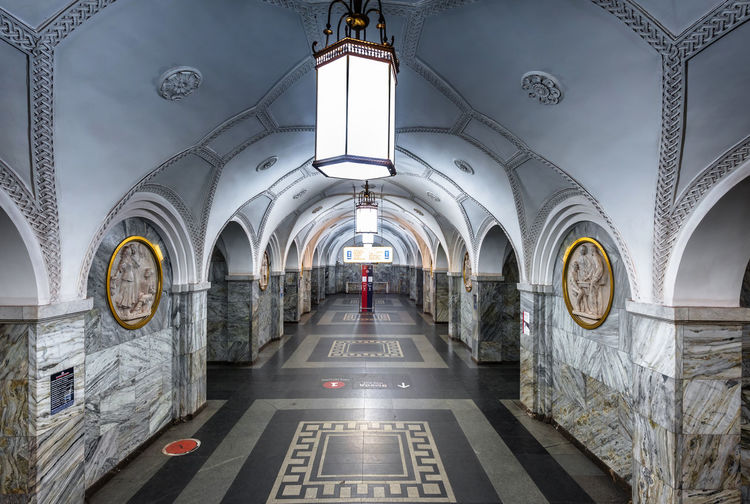 Russia, Moscow, metro station Park Kultury Arch Architecture Building Feature City Day Indoors  No People Russia, Moscow, Metro Station Park Kultury The Way Forward Tiled Floor Travel Destinations Vacations