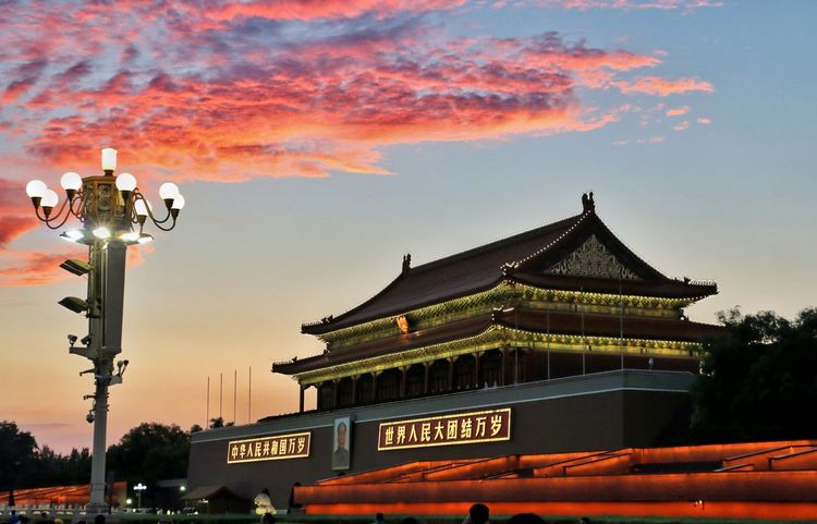 Tian'anmen Square The Gate Of Heavenly Peace Flag Lowering Ceremony