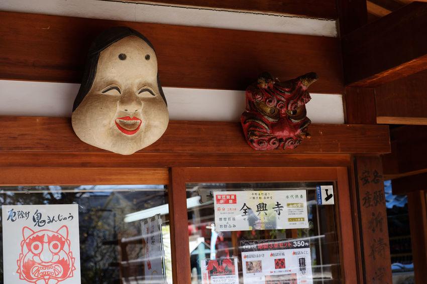 FUJIFILM X-T2 Japan Japan Photography OSAKA Fujifilm Fujifilm_xseries Hirano Temple Temple - Building X-t2 おおさか 全興寺 大阪 平野区 平野郷