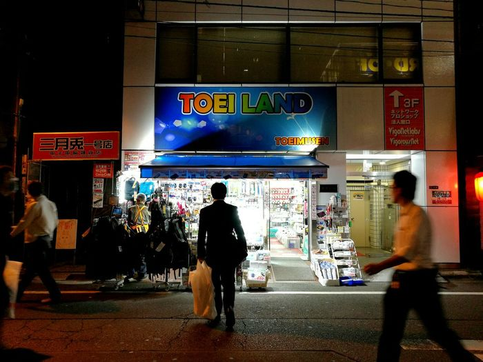 akihabara otaku tokyo japan City Street Night Japan Downtown