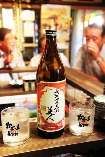 Shochu o la la la...... Shochu Japan Container Focus On Foreground Food And Drink Indoors  Bottle Communication Text Non-western Script Close-up Drink Food A New Beginning EyeEmNewHere This Is Strength EyeEmNewHere EyeEmNewHere