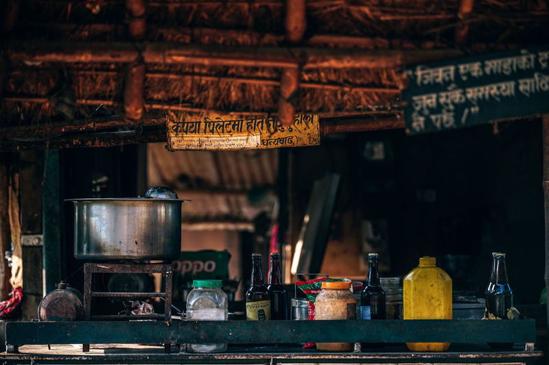 Low Key Village Shop Beverages Business Drinks Menu Salt Stove Text Typography Banners Cattle Drink Food Item Items Items For Sale Items On A Table Key Low Minimal Shop Spice Spices Store Village