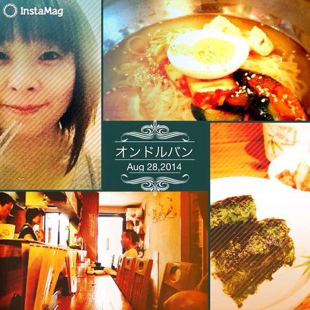 Koreanfood Korean Model Lunch Time! Lunch