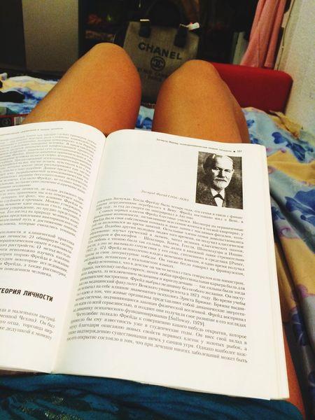 Reading Freud Legs Relax