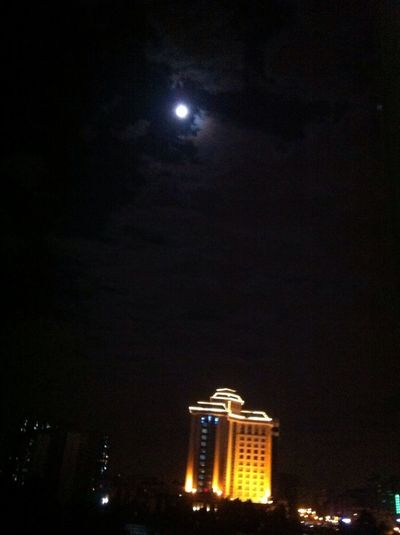 Moon In Guangzhou China