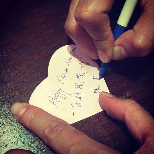 每到了親筆寫字的時候,都覺得是該好好花時間把手寫練好,一種寫情書會被秒退的危機感 Writing 2016新計畫