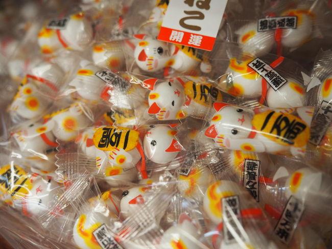 Candies Candy Day Indoors  Japanese Culture Japanese Food Japanese Style Maneki Neko Manekineko No People Sweet Sweet Food