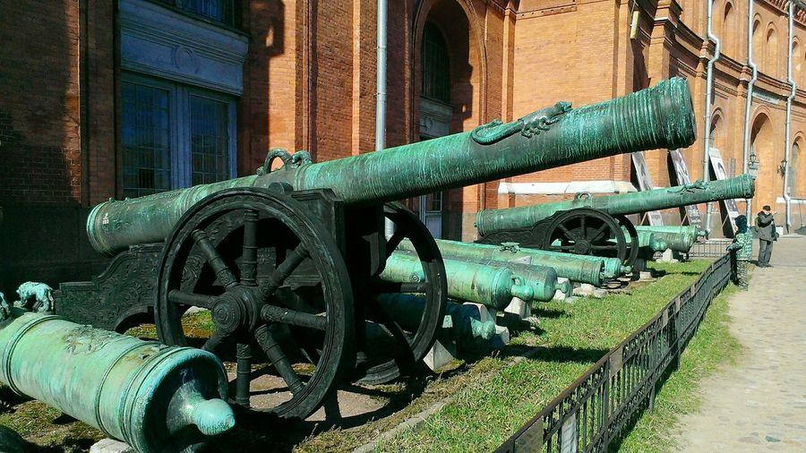 Museum Gun War
