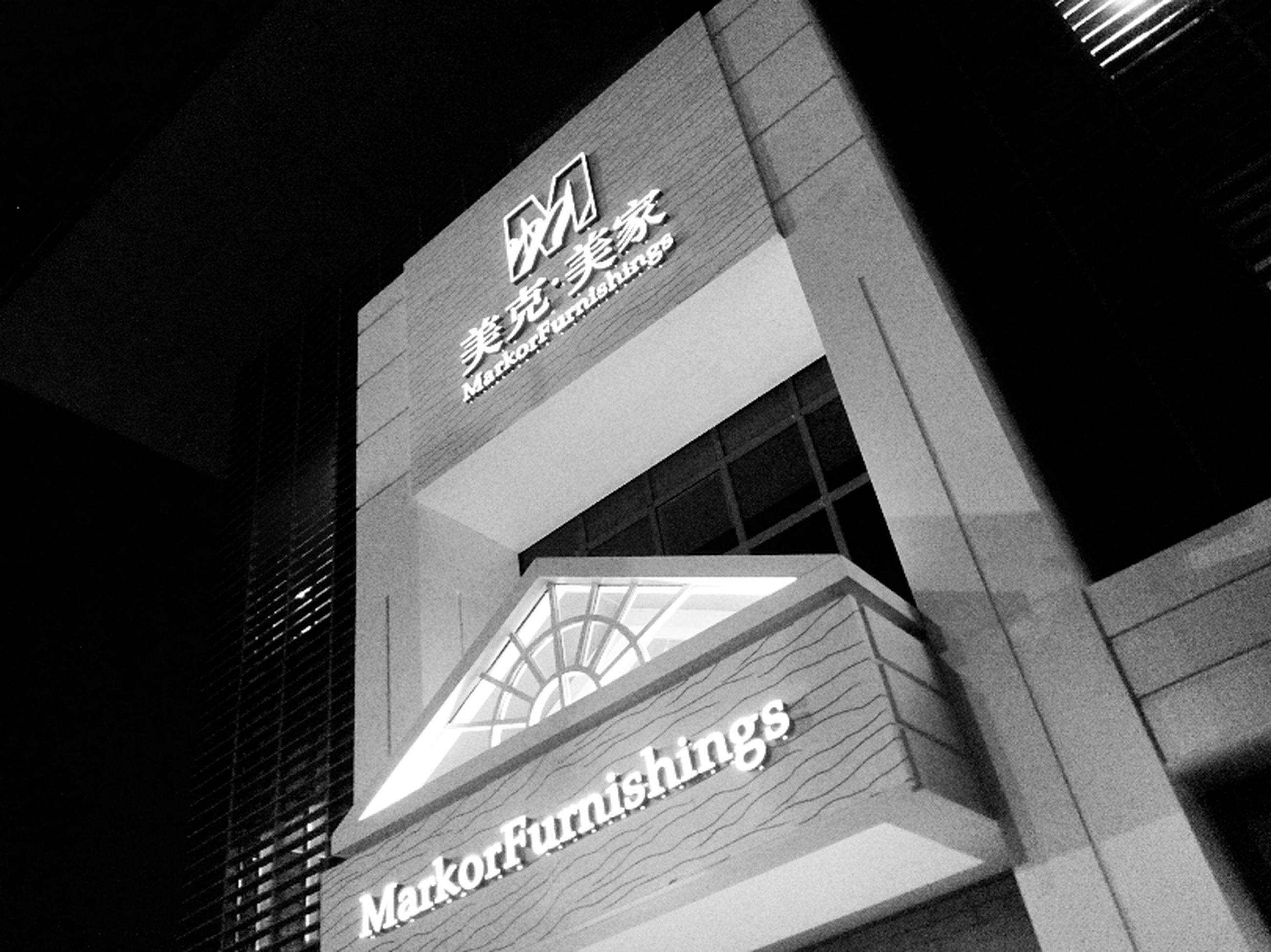 text, western script, communication, architecture, low angle view, built structure, information sign, non-western script, information, capital letter, building exterior, sign, window, indoors, building, no people, guidance, city, arrow symbol, directional sign