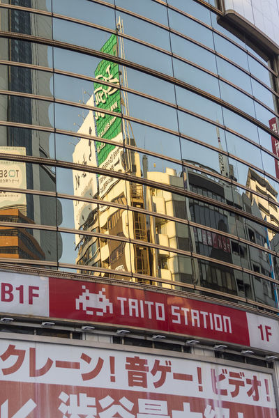 Reflex Architecture ASIA Building Exterior Built Structure Capital Letter Communication Day Japan Low Angle View Modern No People Outdoors Reflection Reflex Shibuya Sky Text Tokyo Western Script