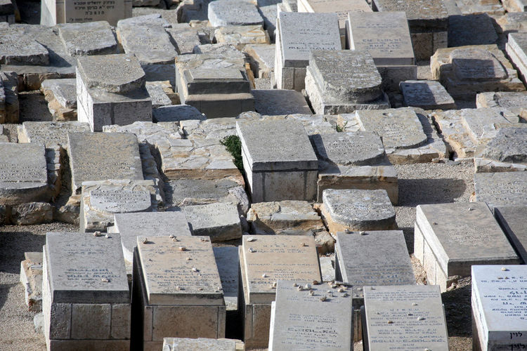 The Jewish cemetery on the Mount of Olives, in Jerusalem Ancient Belief Burial Cemetery Grave Graveyard Ground Holy Israel Jerusalem Jewish Judaism Middle East Mount Of Olives Religion Religious  Rocks Sacred Stone Tomb Worship