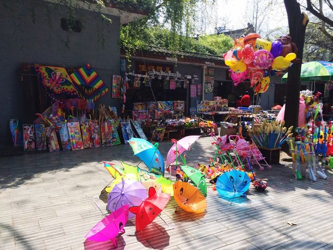 Taking a walk in peoples park, enjoying the culture and atmosphere Check This Out Taking Photos Chengdu Traveling Chinese Culture