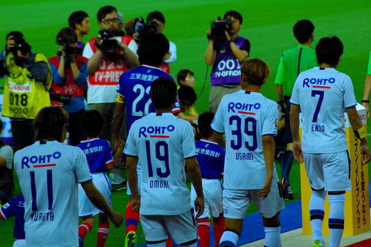 Gamba OSAKA Soccer Japan Jleague