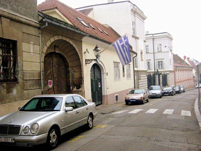 Greece Consulate in Zagreb Greece Greek Greek Islands Culture Embassy Europe EyeEm Blue Flag Streetphotography