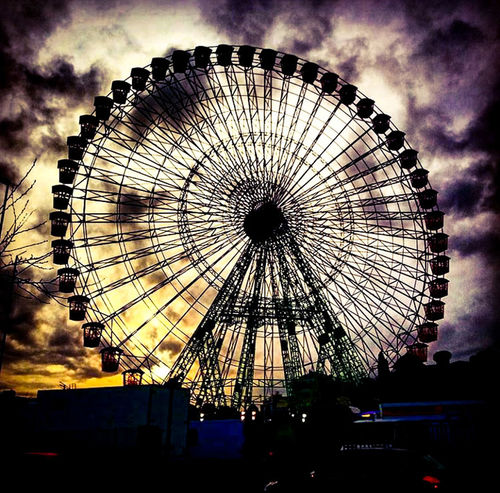 Sky And Clouds Eye4photography  Feria Fiestas Noria Photography