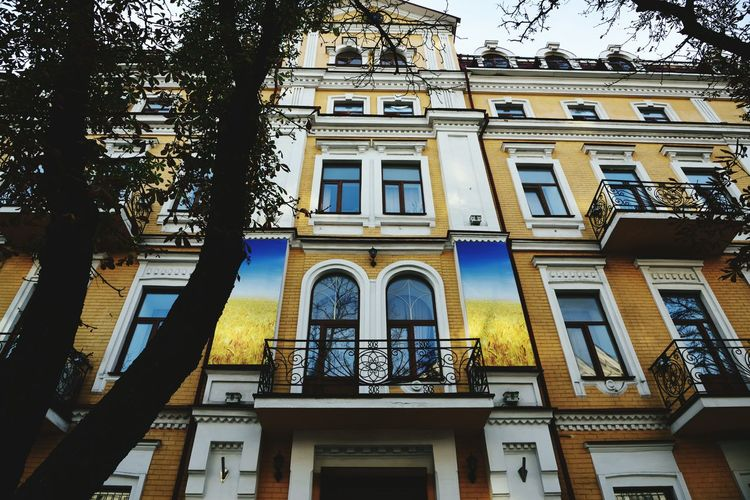 Architecture Building Exterior Built Structure Travel Destinations Nikon D810 Tamron Lens Tamron 15-30mm Kiyv Ukraine