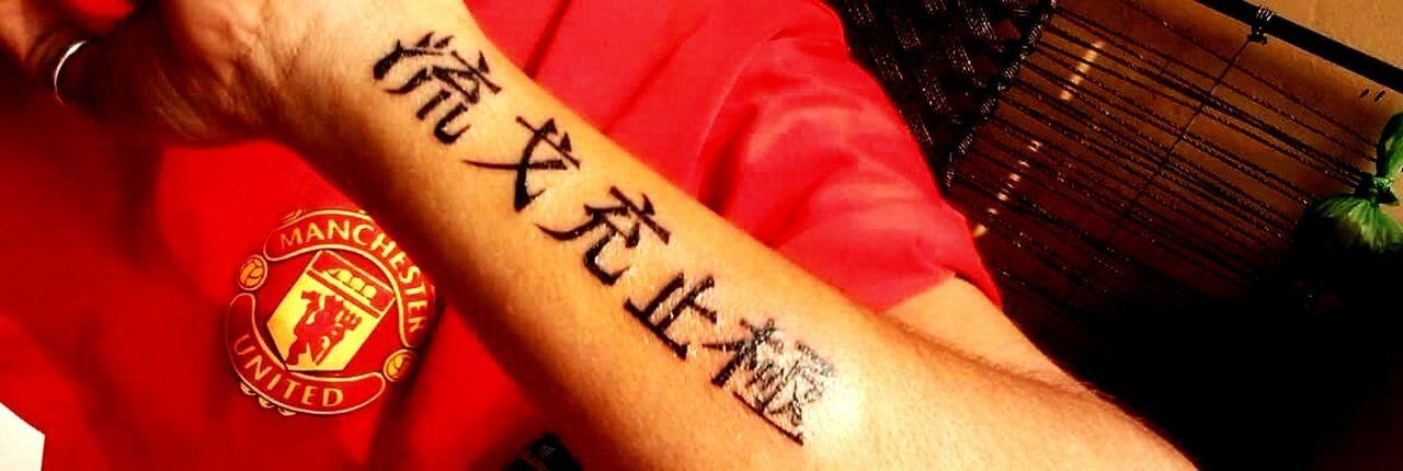 Tattoo.... Human Hand EyeEmNewHere Millennial Pink