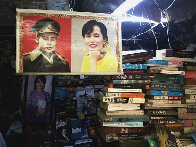 Hope & Knowledge. Belief & Imagination. Photo of Aung San Suu Kyi and her father, Bogyoke Aung San at bookstore that sells books that once banned in the country. Taken in Hsipaw , Myanmar . EyeEm Best Shots Asean Bookstore Showcase: November Photojournalism Telling Stories Differently The Photojournalist - 2016 EyeEm Awards