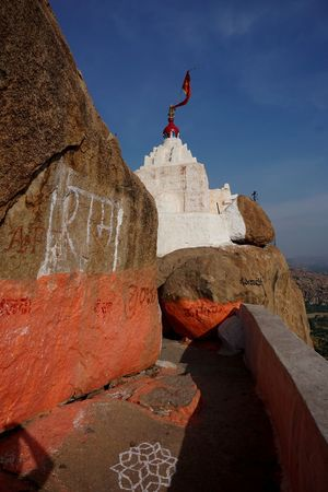A 600 step climb to see the Hanuman Temple Hampi  Miles Away Outdoors Cultures Textures And Surfaces Tourist Colour Religion Sony A6000 India Monkeytemple