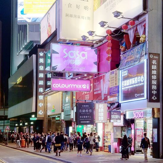 HongKong ASIA Hong Kong City Neon Crowd Illuminated Multi Colored Store Pedestrian Consumerism Modern City Life Office Building Times Square - Manhattan Urban Skyline Advertisement Tall - High Skyline Digital Signage Settlement High Rise Television Tower China Central Television Broadway - Manhattan Billboard Commercial Sign Building Story Financial District  Cityscape