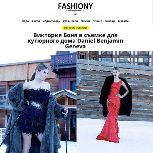 Victoria Bonya in elegant fashion-shoot of Daniel Benjamin Geneva@danielbenjamingenevaFürs Fur Luxury