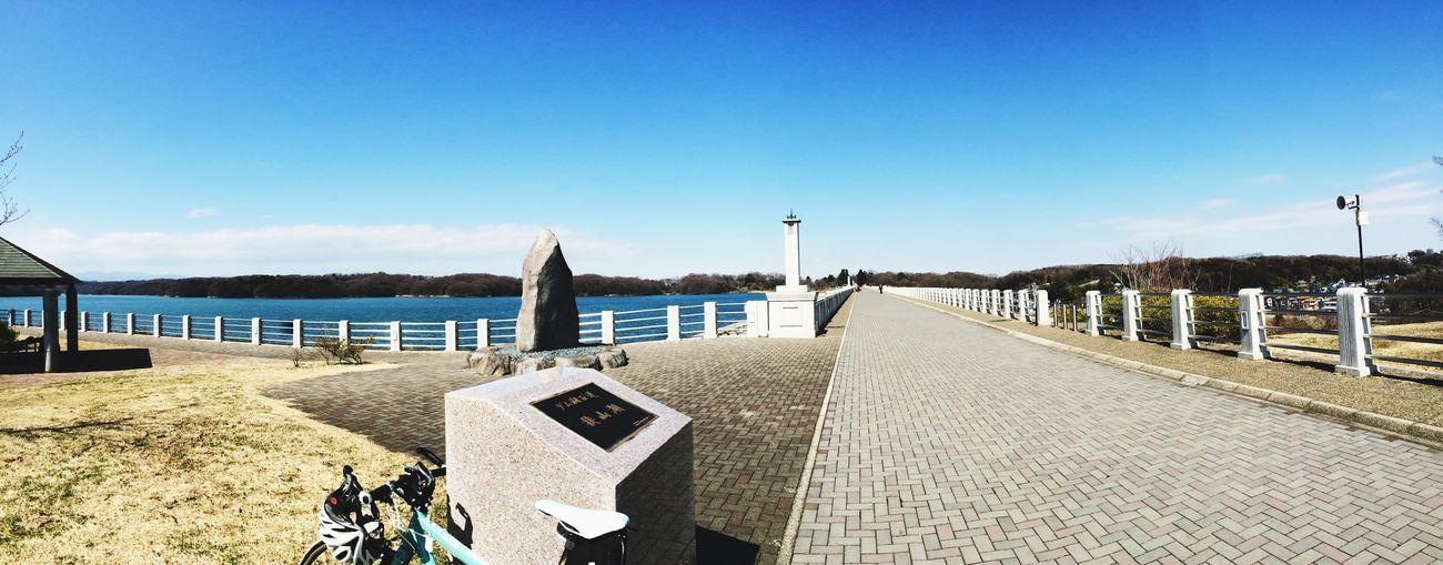 とても良い天気でした。