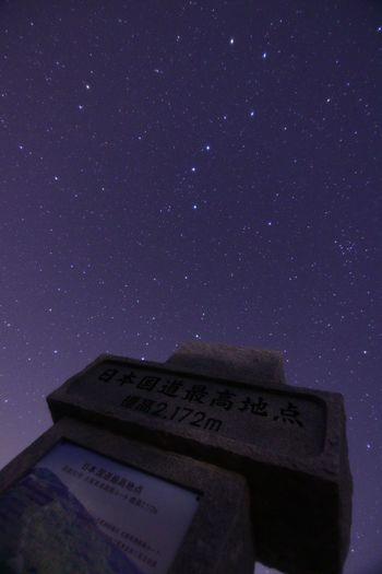お決まりの場所、誰かが居る場所、落ち着かない場所😅 銀河鉄道の夜♪ Astronomy Galaxy Space Milky Way Star - Space Constellation Ancient Civilization Moon History Ancient