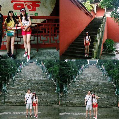 衡山 南岳衡山 Hengyang