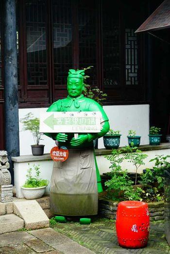 Historic Buildings  Building Suzhou China Suzhou Gardens SuzhouGarden Suzhou Jiangsu Province Suzhou, China SUZHOU PINGJIANG ST