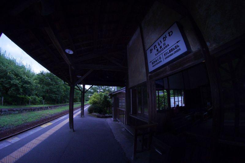 station Station