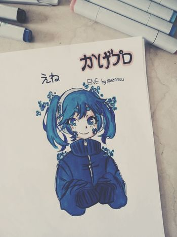 Anime Kagepro Mangaart Drawing