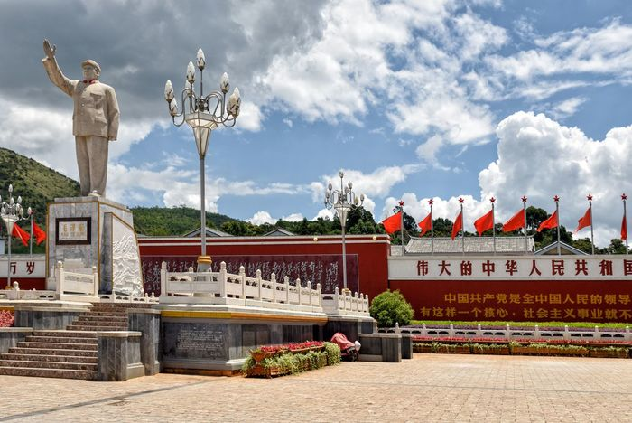 Chinese History Communism Mao Mao Tse Tung Architecture Building Exterior Cloud - Sky Day Monument Monumental  No People Outdoors Sculpture Sky Statue Travel Destinations Tree