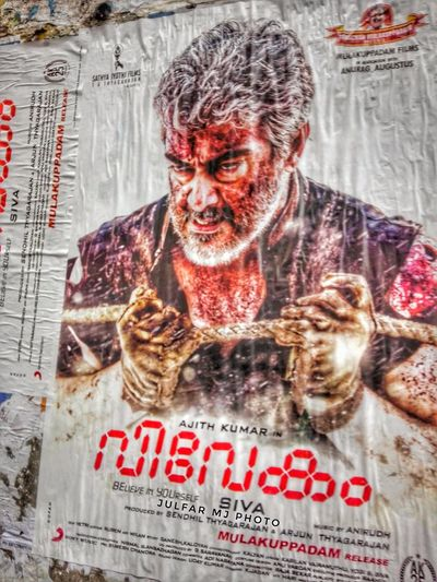 Vivegam Ajithkumar Thala Thalapathy Looking At Camera One Person Portrait Horror Halloween Adult People One Man Only Spooky Adults Only Only Men Young Adult Day Vijay Movie Poster Movıe Indianphotographer First Eyeem Photo Mobilephoto EyeEmNewHere The Week On EyeEm Second Acts