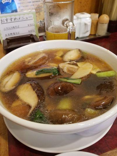 東京k ラーメン Ramen Noodle Tokyo 椎茸 Siitake Mushroom Mushroom 華吉 Drink Soup Bowl Table Close-up Food And Drink