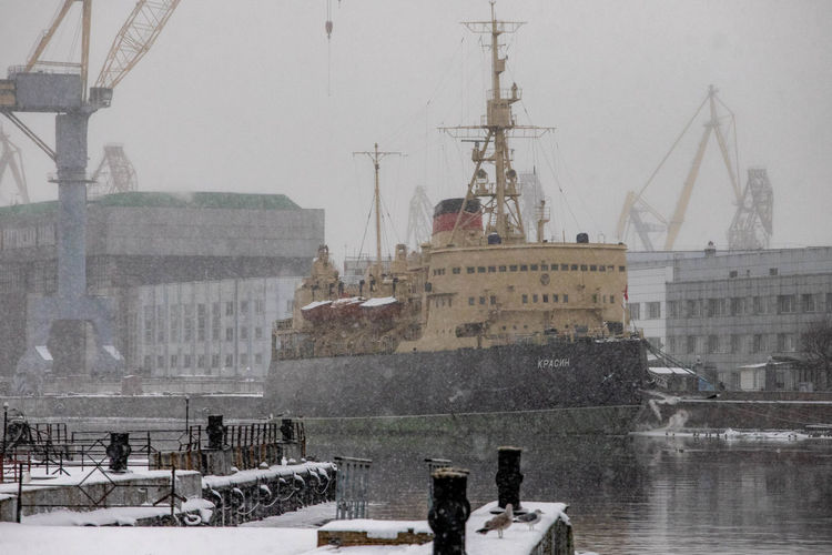 Russia St. Petersburg St. Petersburg, Russia Ice Breaker Snowing Shipyard Shadow Ship Architecture Water Building Exterior Built Structure Transportation Snow Mode Of Transportation Nature Cold Temperature Sky Winter Nautical Vessel Day Building Machinery City Waterfront Outdoors Sailboat