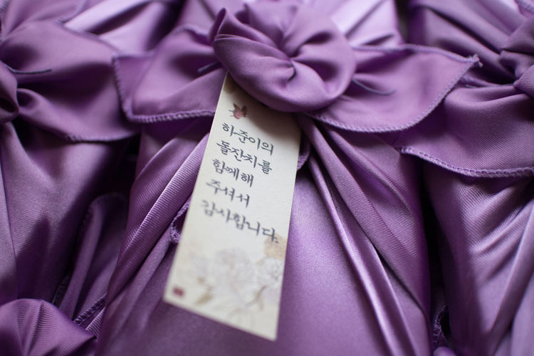 Close-Up Of Label On Fabric