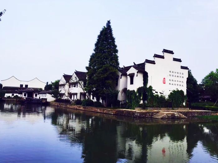 Xingtang Reflection Architecture Built Structure Building Exterior Water Sky Outdoors Day No People Tree Nature