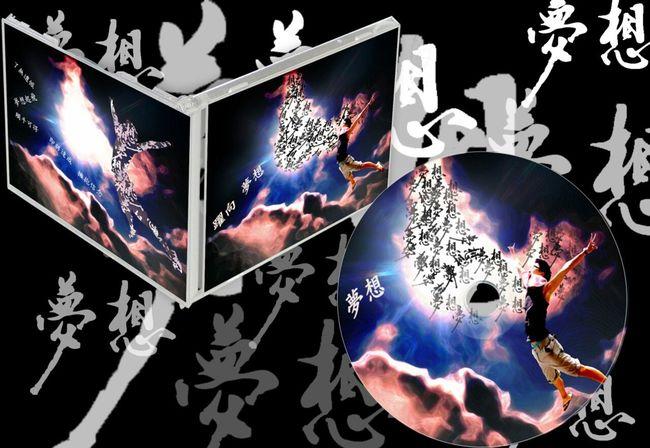 PS期末電繪 做CD封面設計 我才不管設計理念,我開心這樣做哈哈 Photoshop