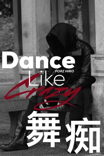 Dance Like Crazy Dance Dancing Dancer Like Likeforlike Picoftheday Quotes That's Me Followme Followback Follow Forzhiro