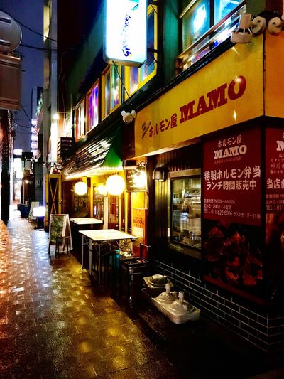 Paint The Town Yellow Illuminated Architecture Night Built Structure Store Building Exterior Communication Bar - Drink Establishment No People City Indoors  Neon Sapporo Sapporo,Hokkaido,Japan The Week On EyeEm