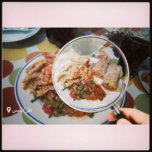 Instamag شاورما Instagrid Instagood instamood Instagram