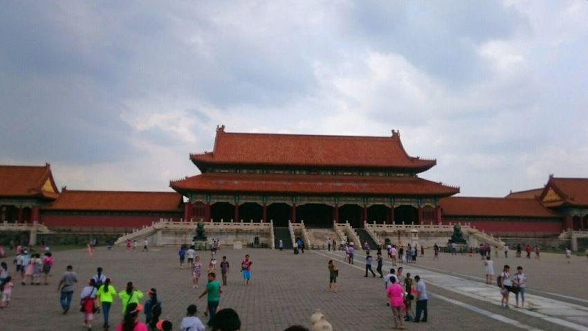 Forbidden City Tourist Attraction