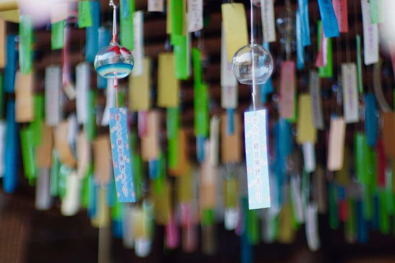 Jupiter9 Japan Bokeh Photography Bokeh Vintage Lens EyeEm Selects EyeEm Best Shots Japanese Culture Japanese Garden Nara おふさ観音 風鈴 奈良 Focus On Foreground Glass - Material Multi Colored
