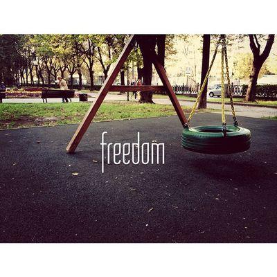 Когда мы были детьми, мы были свободны