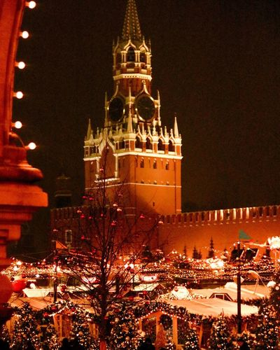 Red Square New
