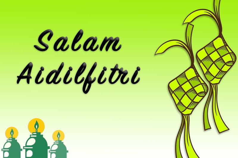 """Illustration of """"Hari Raya Aidilfitri"""" with ketupat or rice cake and oil lamp. Aidilfitri Card Design Eid Fitri Eid Mubarak Greetings Happy Hari Raya Ketupat Lebaran Muslim Culture Oil Lamp Religion Rice Cake"""
