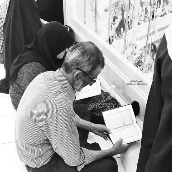 Black And White Makkah Al Mukaramah Quran EyeEm