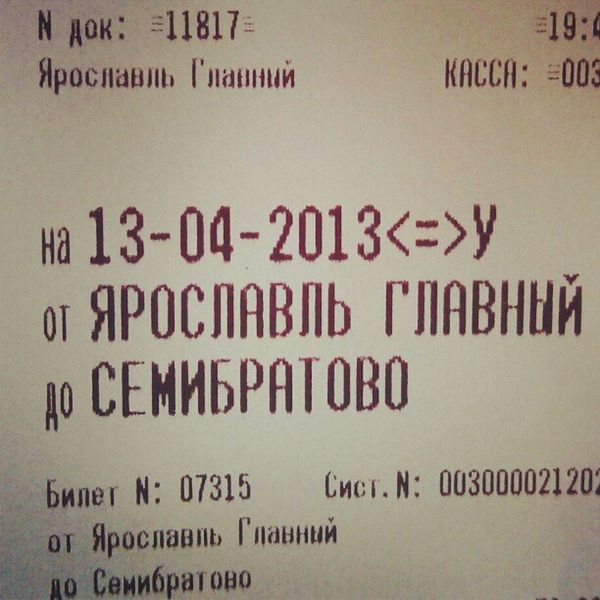 Сегодня еду смотреть на мальчиков-зайчиков:))) Шухер квн